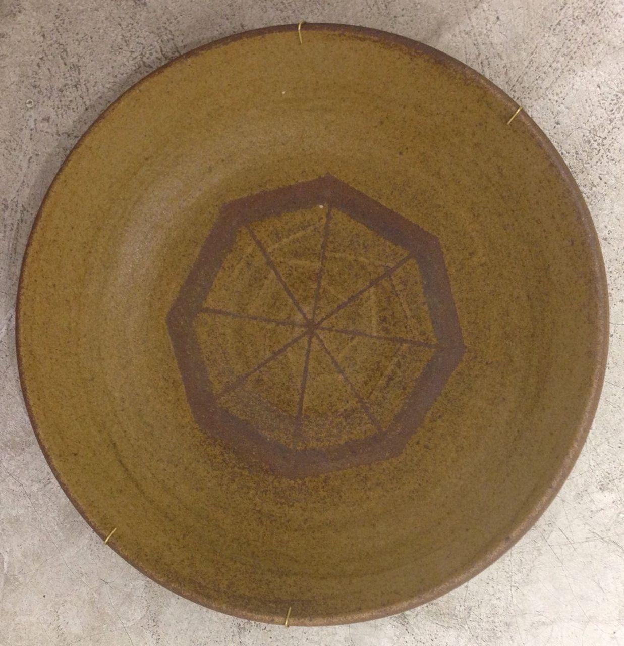 Cerâmica Raku 40cm [MCH200]