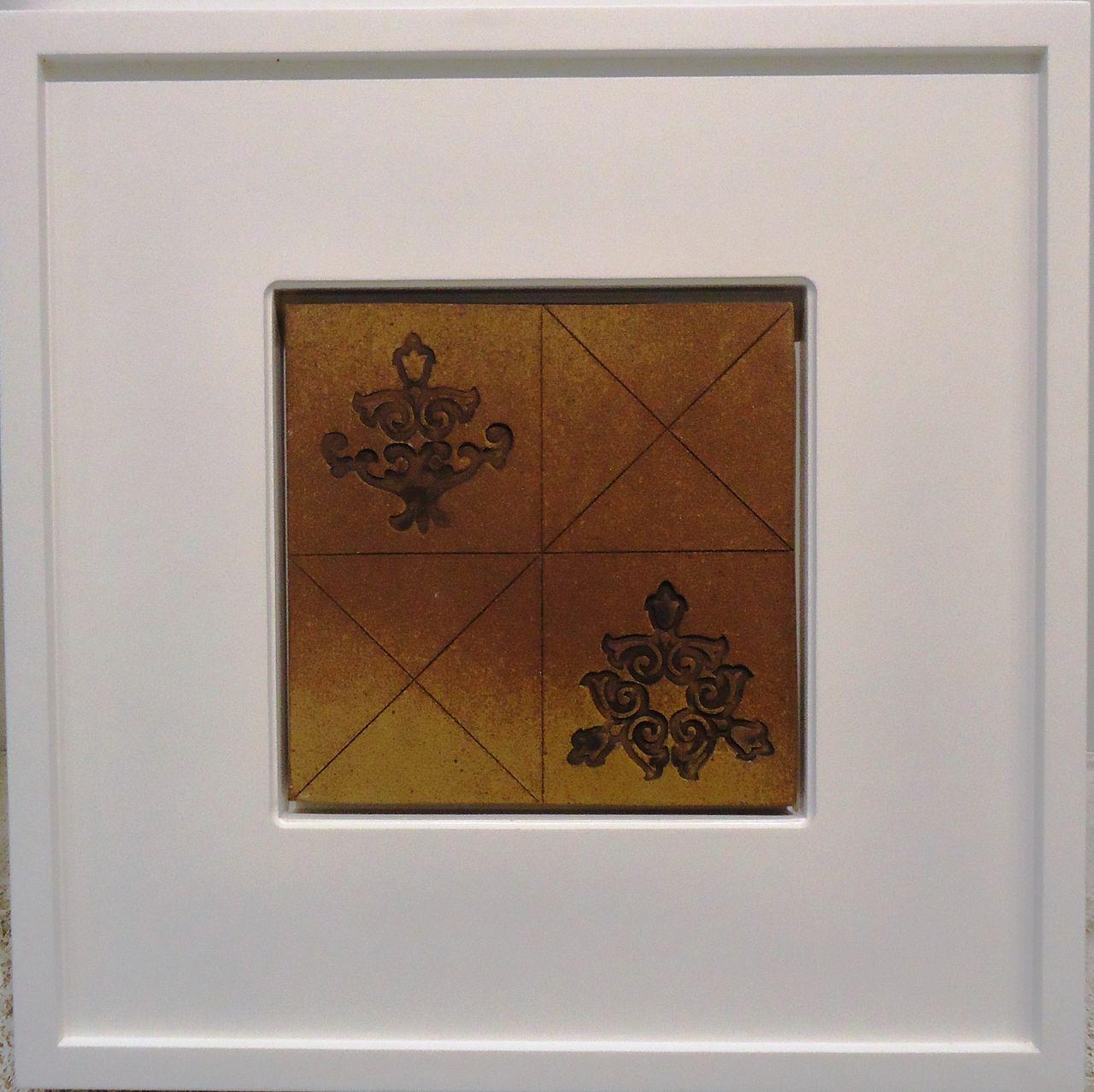Cerâmica Raku 50X50cm [MCH220]