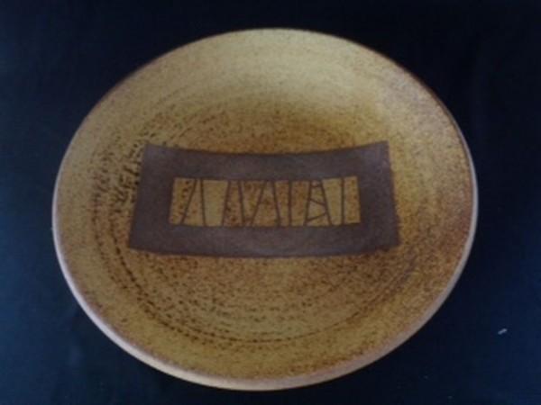Cerâmica Raku 40cm [MCH185]
