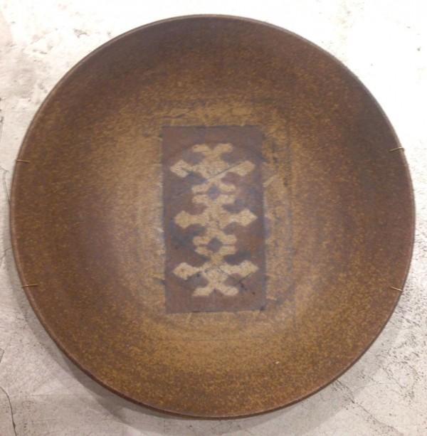 Cerâmica Raku 40cm [MCH195]